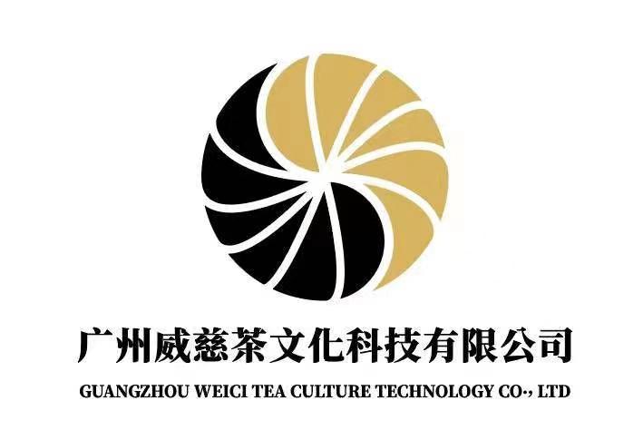 副会长 | 大发dafabet888客户端:威慈茶文化科技有限公司